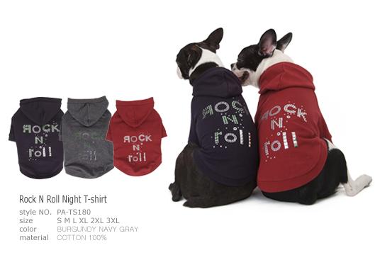 PA-TS180 - Rock N Roll Night T-shirt